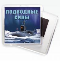 """Магнит """"Подводные силы"""""""