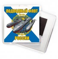 Магнит Подводный флот России