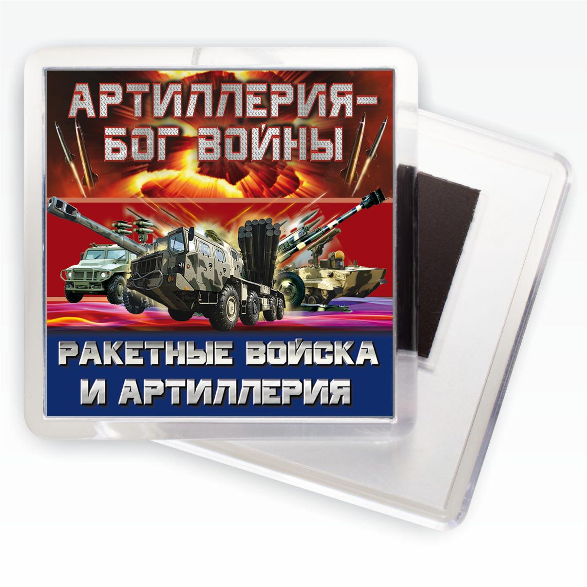 """Магнит РВиА """"Артиллерия - Бог войны"""""""