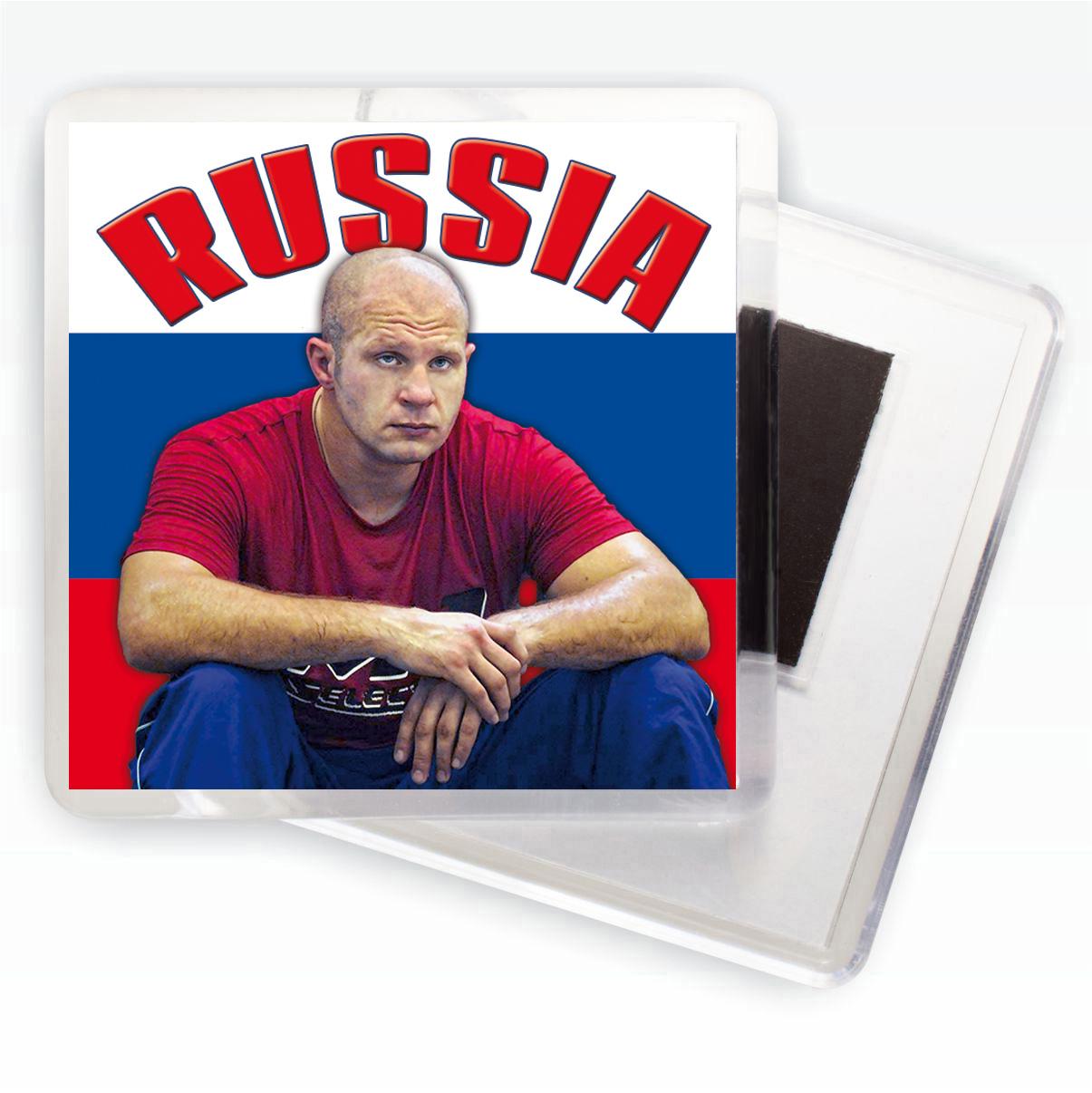 """Купить магнит с Емельяненко """"Russia"""" в военторге Военпро"""