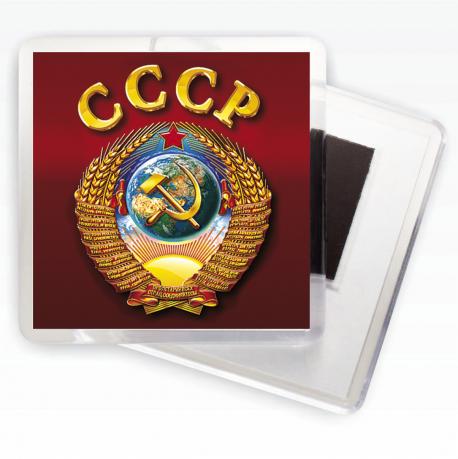 Магнит с Советским гербом