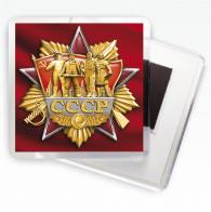 "Магнит ""Советский Союз"""