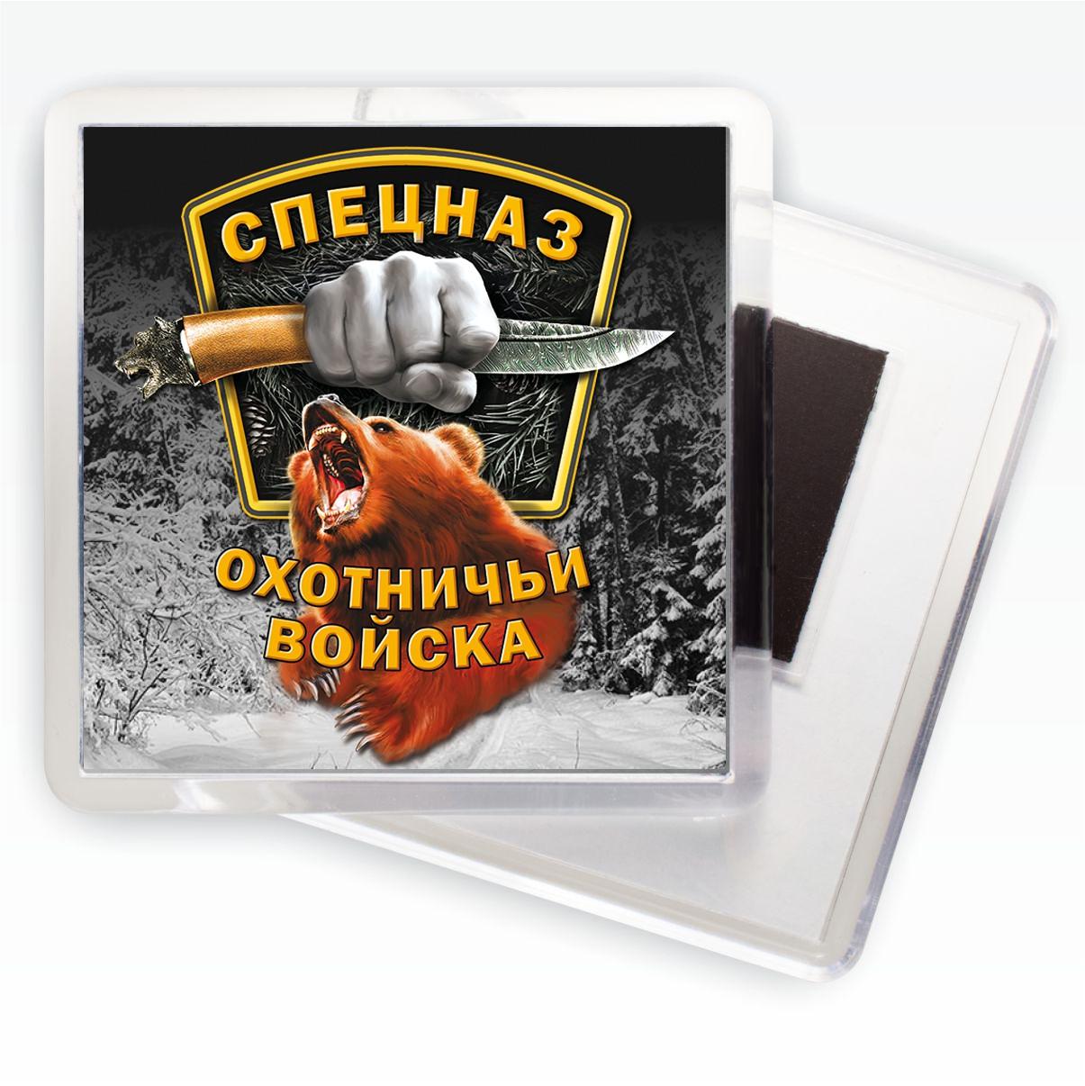 """Магнит """"Спецназ Охотничьих войск"""""""