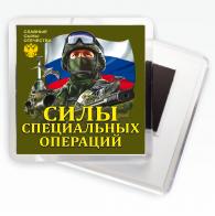 Магнит Силы Спецопераций России