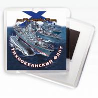 """Магнит """"Тихоокеанский флот"""""""