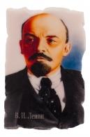 """Магнит """"В. И. Ленин"""""""