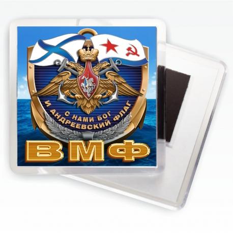 Магнит ВМФ