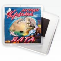 """Магнит """"Ялта, Крым"""""""