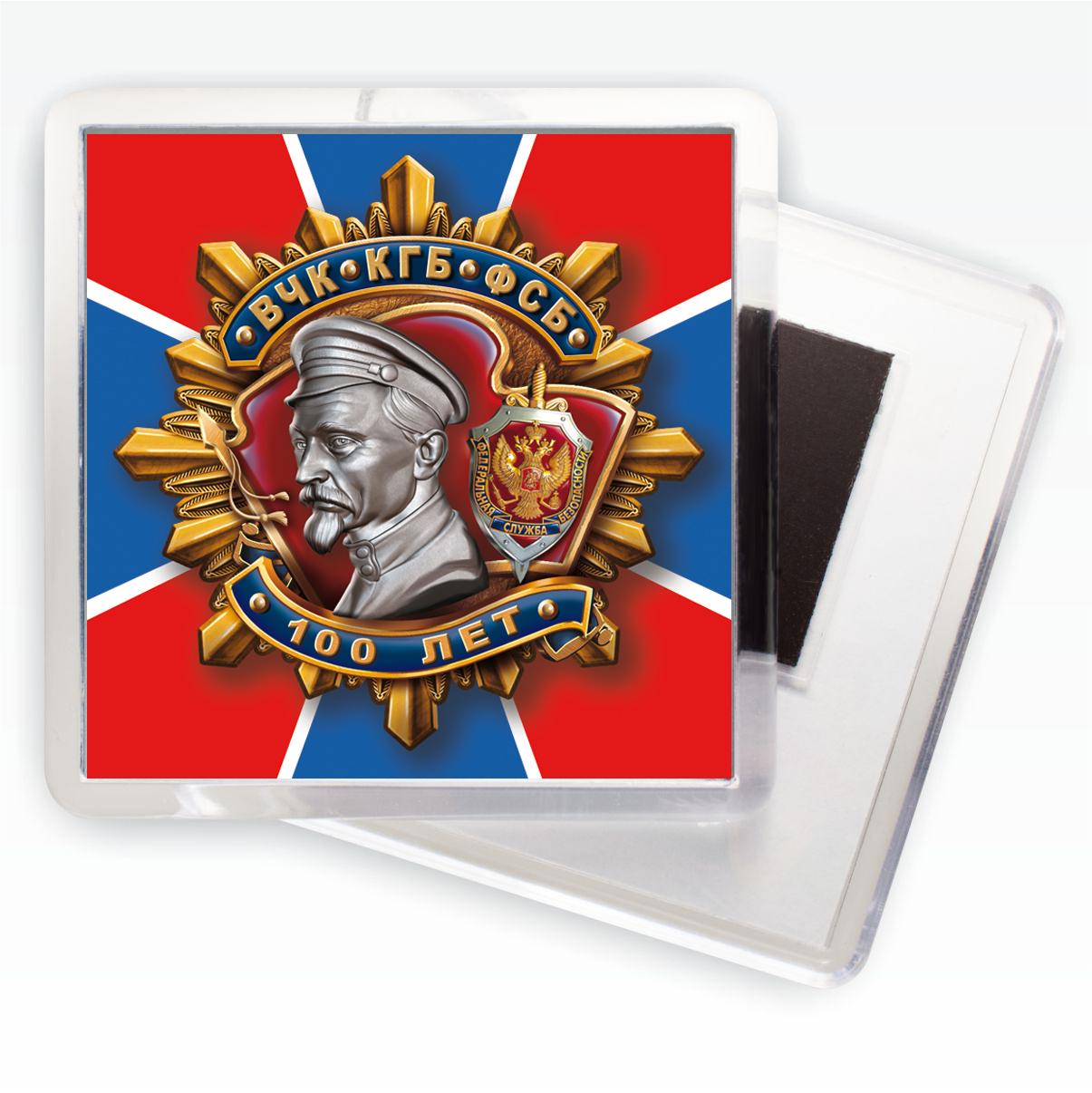 """Магнитик """"100 лет ФСБ"""""""