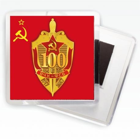 "Магнитик ""100 лет ВЧК-ФСБ"""