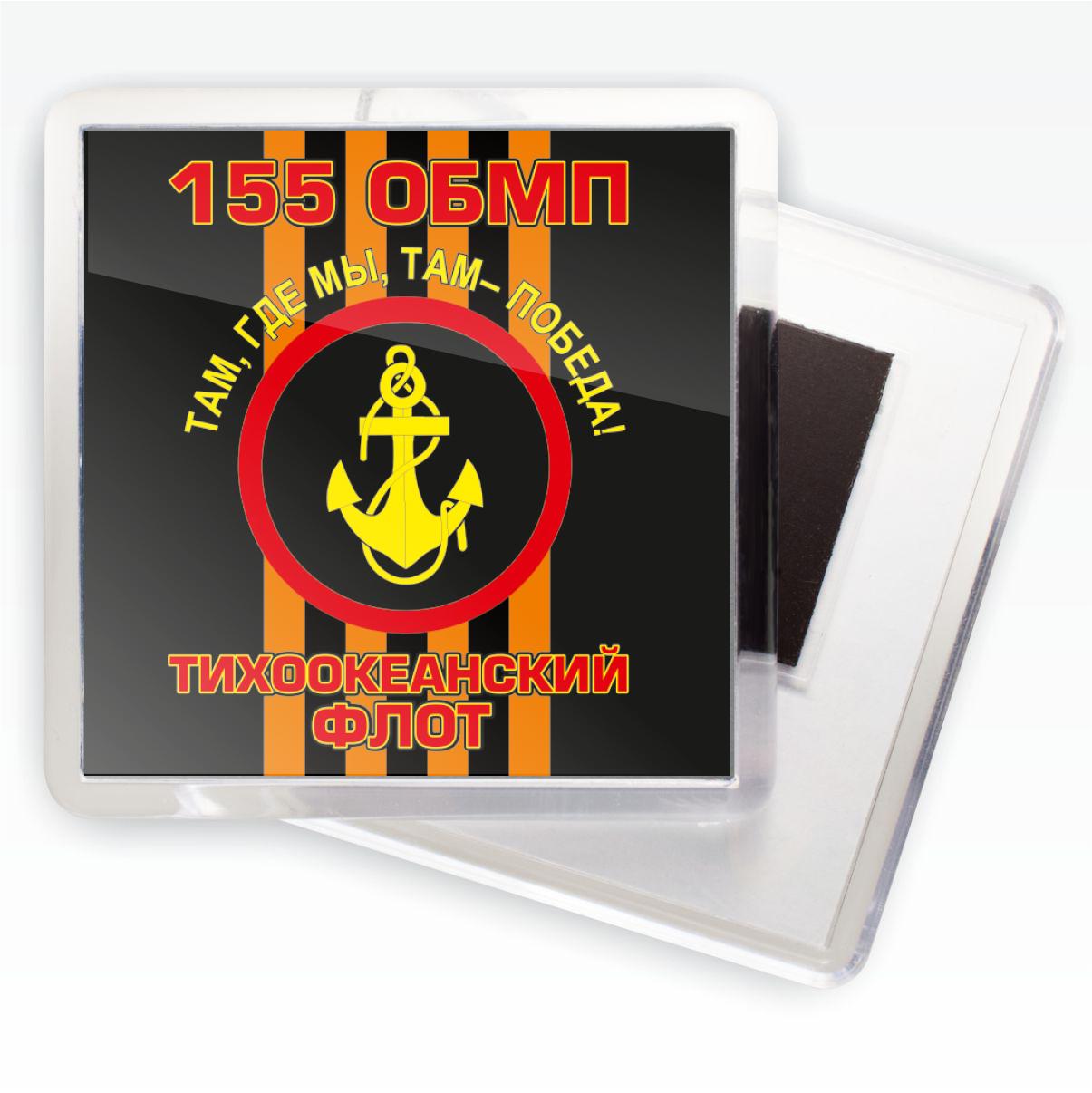 Магнитик «155 бригада Морской пехоты»