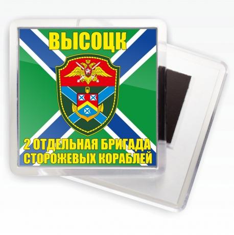 """Магнитик """"2-я ОБрПСКР"""""""