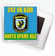 Магнитик «242 УЦ ВДВ»