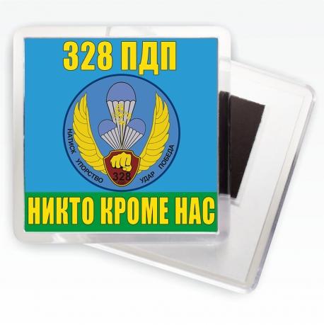 Магнитик «328 ПДП ВДВ»