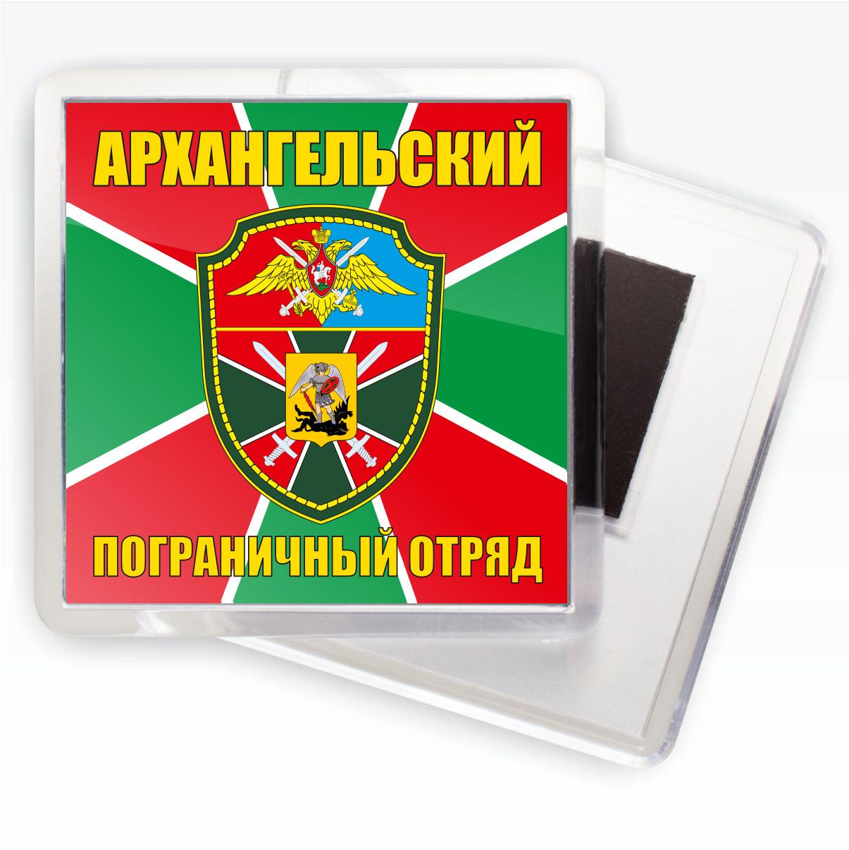 """Магнитик """"Архангельский ПОГО"""""""
