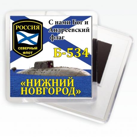 Магнитик Б-534 «Нижний Новгород»