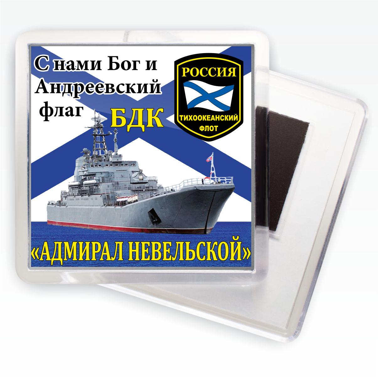 Магнитик БДК «Адмирал Невельской»