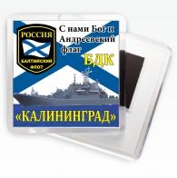 Магнитик БДК «Калининград»
