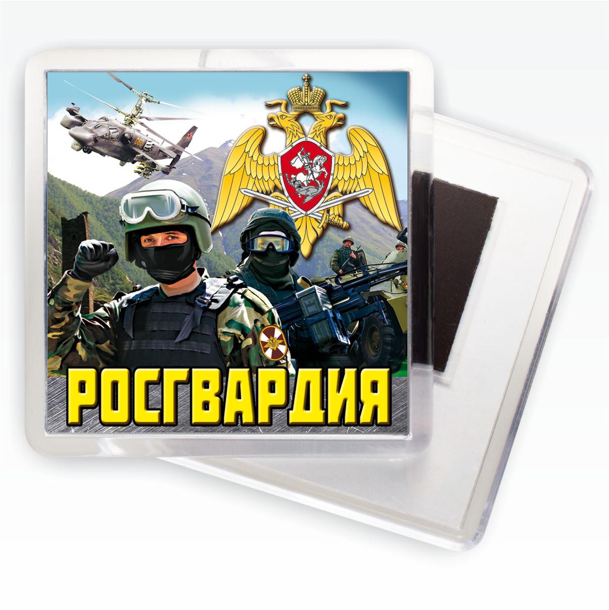 "Магнитик ""Бойцы Росгвардии"""
