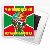 "Магнитик ""Черняховский ПОГО"""