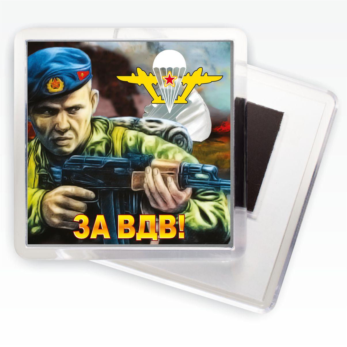 Магнитик «Десантник – За ВДВ»