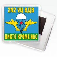 Магнитик «Флаг 242 УЦ ВДВ»