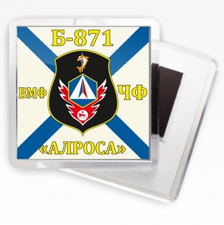 Магнитик Флаг Б-871 «Алроса»