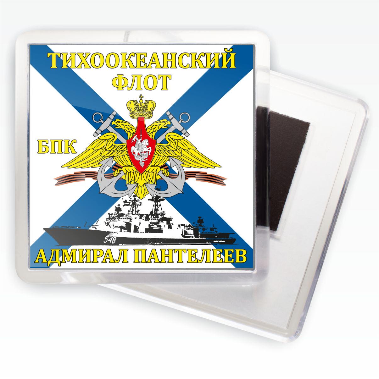 Магнитик Флаг БПК «Адмирал Пантелеев»
