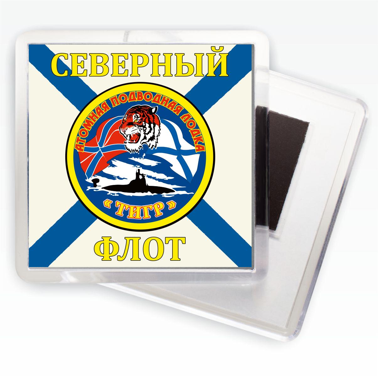 Магнитик Флаг К-154 «Тигр»