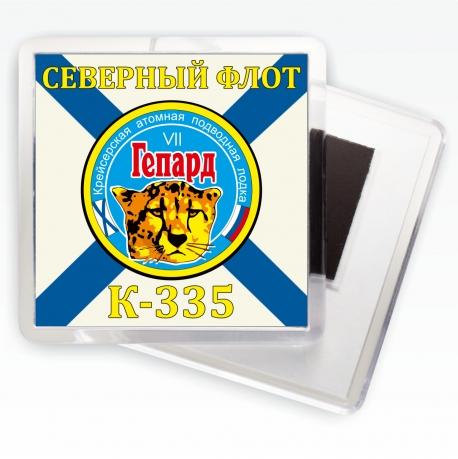 Магнитик Флаг К-335 «Гепард»