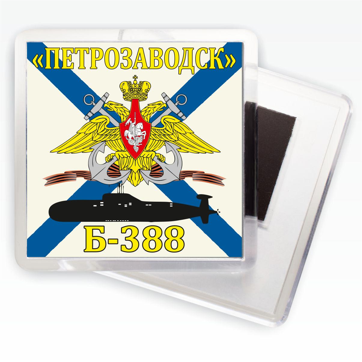 Магнитик Флаг К-388 «Петрозаводск»