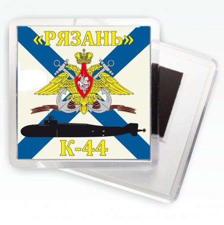 Магнитик Флаг К-44 «Рязань»