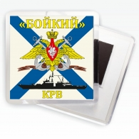 Магнитик Флаг КРВ «Бойкий»