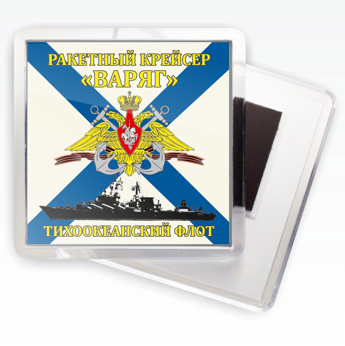 Магнитик Флаг Ракетный крейсер «Варяг»