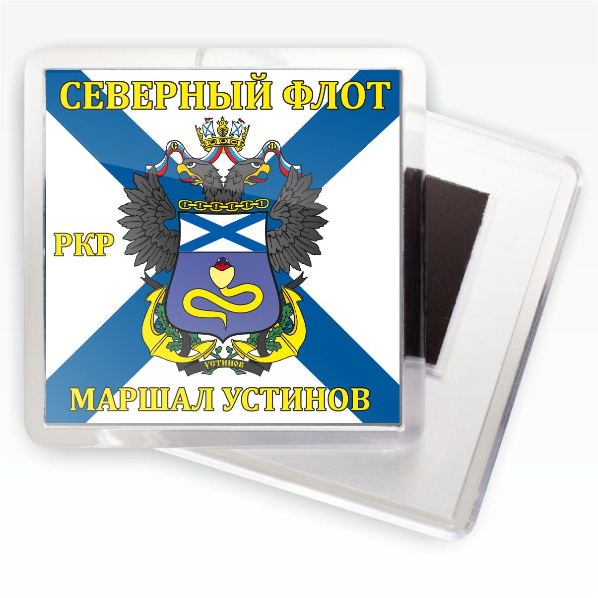 Магнитик Флаг РКР «Маршал Устинов»