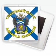 Магнитик «Флаг ТАВКР Адмирал Кузнецов»