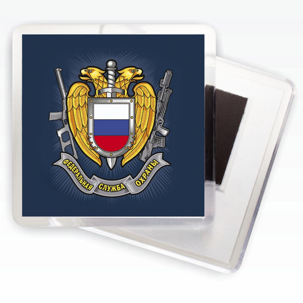 Магнитик ФСО