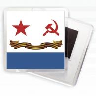 """Магнитик """"Гвардейский флаг ВМФ СССР"""""""