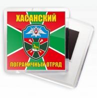 """Магнитик """"Хасанский ПОГО"""""""