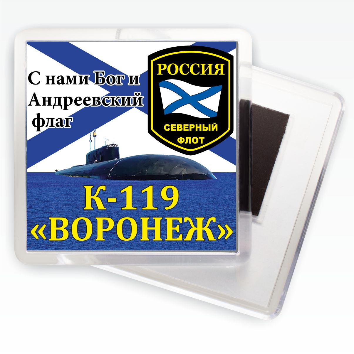 Магнитик К-119 «Воронеж»