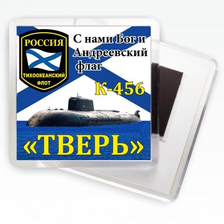 Магнитик К-456 «Тверь»