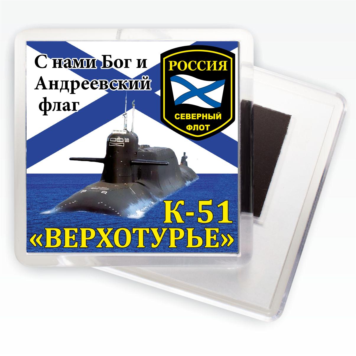 Магнитик К-51 «Верхотурье»