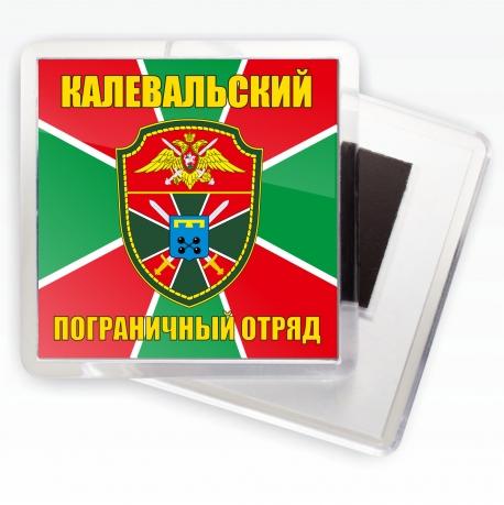 """Магнитик """"Калевальский ПОГО"""""""