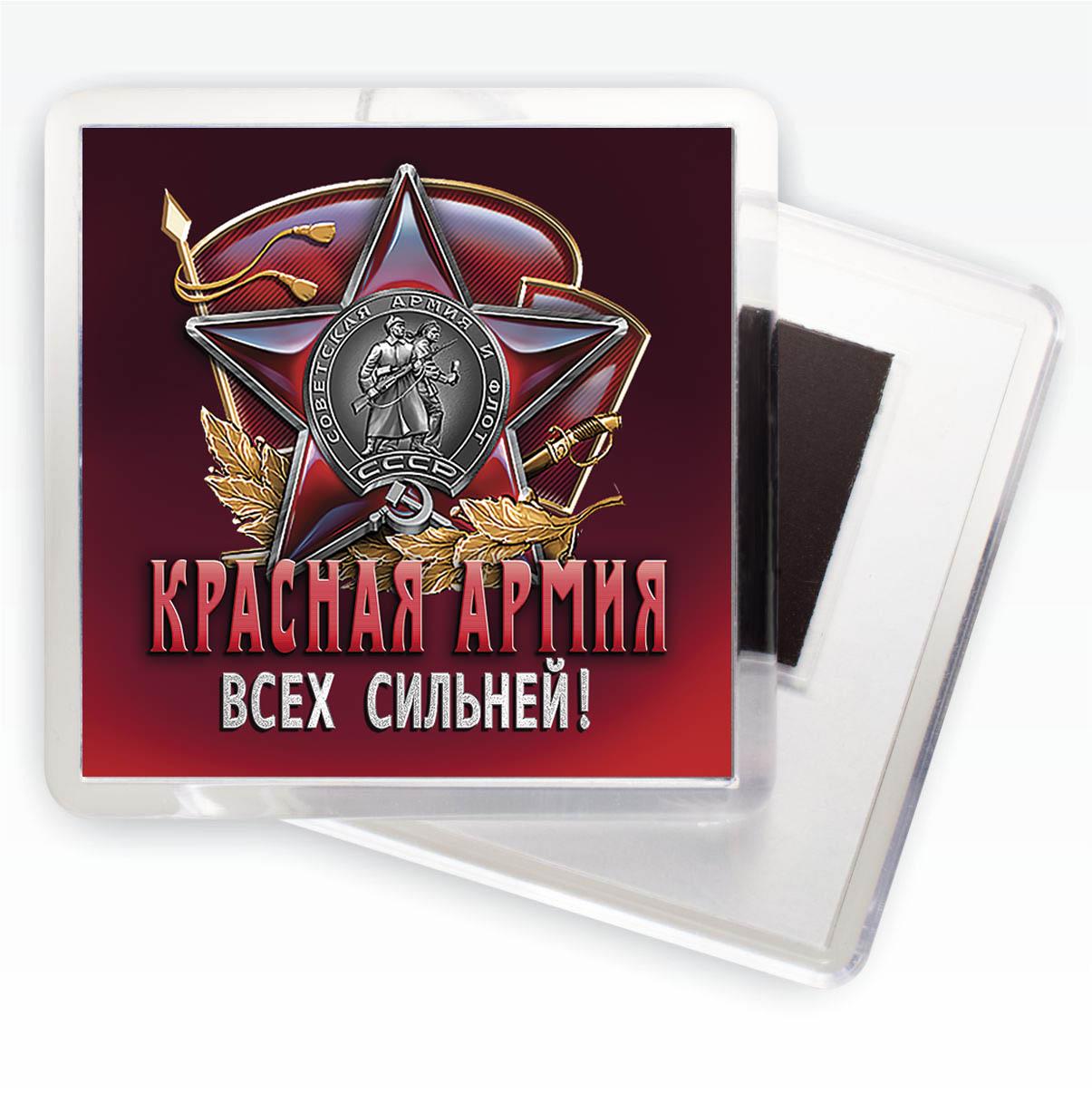 "Магнитик ""Красная Армия"""