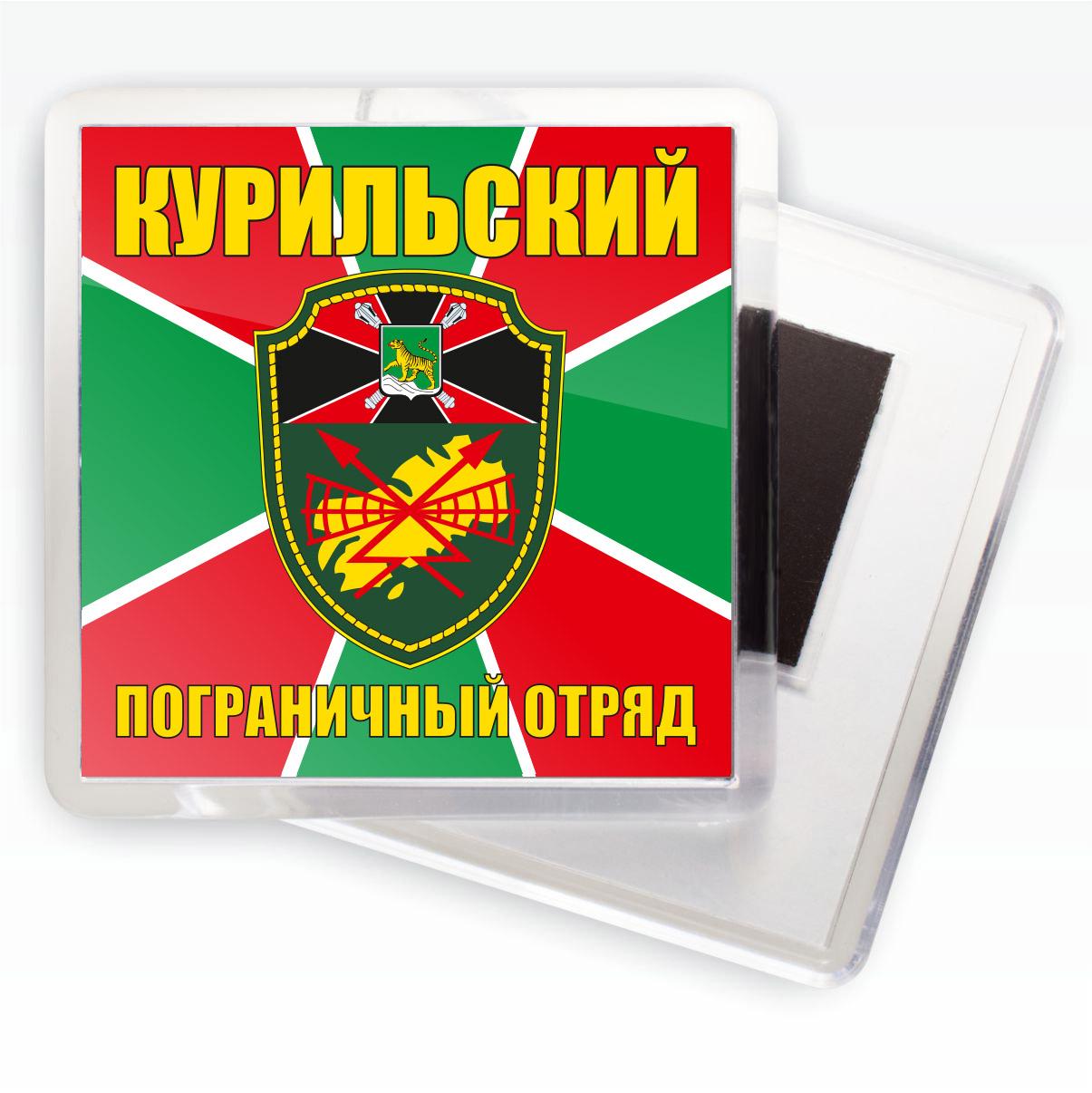 "Магнитик ""Курильский ПОГО"""