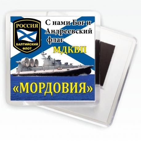 Магнитик МДКВП «Мордовия»