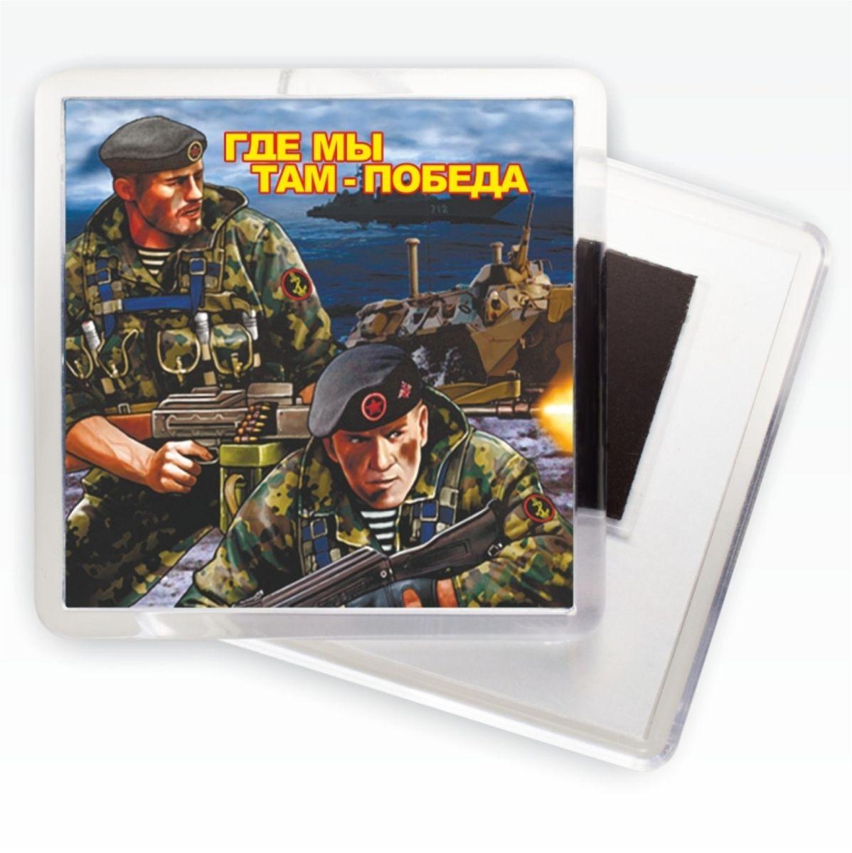 Магнитик Морской пехоты «Морпех»