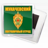 """Магнитик """"Мукачевский ПогО"""""""