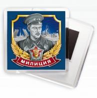"Магнитик МВД ""Кондратьев"""