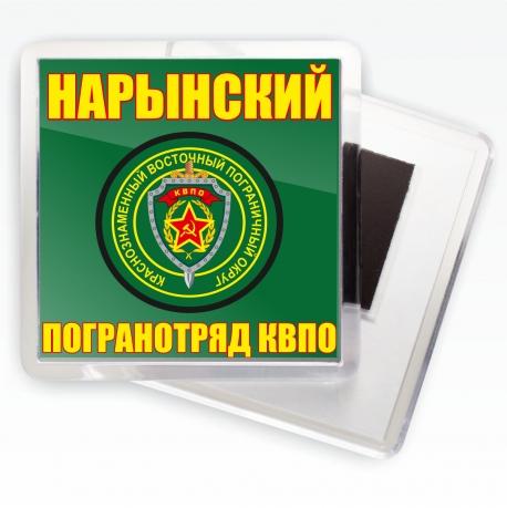 "Магнитик ""Нарынский погранотряд"""
